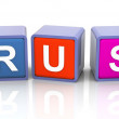 3d colorful text 'trust' — Foto Stock