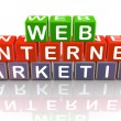Internet web marketing — Stock Photo #8998526