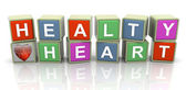 3d buzzword text 'healthy heart' — Stock Photo