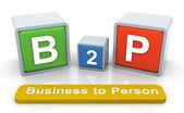 3d 炫彩 textbox b2p' — 图库照片