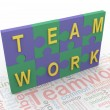 3d puzzle peaces with text 'teamwork' — Photo