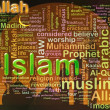 Stock Photo: 'Islam' wordcloud