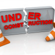 3d under construction — Stock Photo