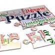 Stock Photo: 3d puzzle wordcloud
