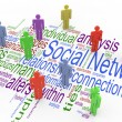 3d social network concept — Stock Photo #9087631