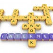 Stock Photo: Crossword of internet