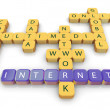 Crossword of internet — Stock Photo #9177926