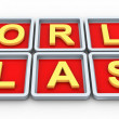 3d wordclass — Foto de Stock
