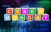 3d buzzword text 'cyber monday' — Stock Photo