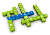 Crossword of support — Stock Photo