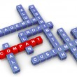 Crossword of company — Foto Stock