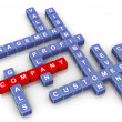 Crossword of company — Stock Photo