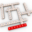 Crossword of success — Stock fotografie