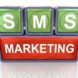 Sms marketing — Stockfoto