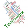 Teamwork wordcloud — 图库照片