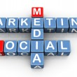 Foto de Stock  : Social medimarketing