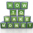 Stock Photo: How to make money