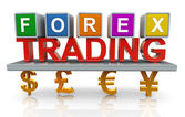 3d forex trading — Stock Photo