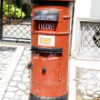 Letter box — Stock Photo #10135287