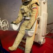 Stock Photo: Spacesuit