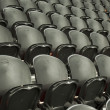 Royalty-Free Stock Photo: The empty black seats
