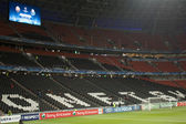 Donbass Arena stadium an hour before the match — Stock Photo