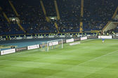"Footbal stadium ""Metalist"" in Kharkiv — Foto Stock"