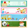 Back to School — Stock Vector #10103858