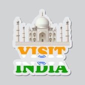 Visit India Sticker — Stock Vector
