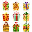 Colorful Gift Boxes — Stock Vector #7988329
