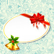 Royalty-Free Stock Imagem Vetorial: Christmas Gift Card
