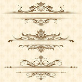 Vintage Floral Border — Stock Vector