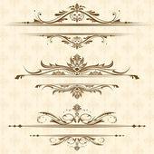 Vintage Květinový okraj — Stock vektor