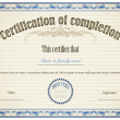 Certificate of Completion — Vector de stock