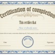 Certificate of Completion — Stock vektor