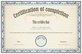 Certificato di completamento — Vettoriale Stock