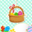 Easter Egg Basket - Stock Vector