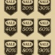 Vintage sale icons set — ストックベクタ
