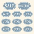 Vintage sale icons set — Stock Vector #9371360