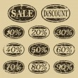 Vintage sale icons set — Stock Vector #9384195
