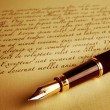 Old letters and pen as a background — Stock Photo #10026423