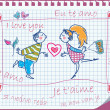 Love couple painted on the exercise book. Vector — Stock Vector