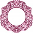 Royalty-Free Stock Vector Image: Decorative frame. Vintage ornamental element