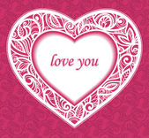 Congratulations to the Saint Valentine — Stock Vector