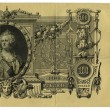 Antique Russibanknotes — Stock Photo #8974516