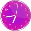 Wall clock isolated on white. vector — Stock Vector