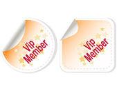Vip Member vector Button Label set — Stock Vector