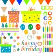 Stock Vector: Happy birthday design elements for baby scrapbook