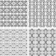 Royalty-Free Stock Vektorfiler: Set with pattern in Arabian style. vintage antique sign