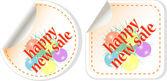 Glückliche neue Verkauf-Sticker mit Weihnachtskugel set — Stockvektor